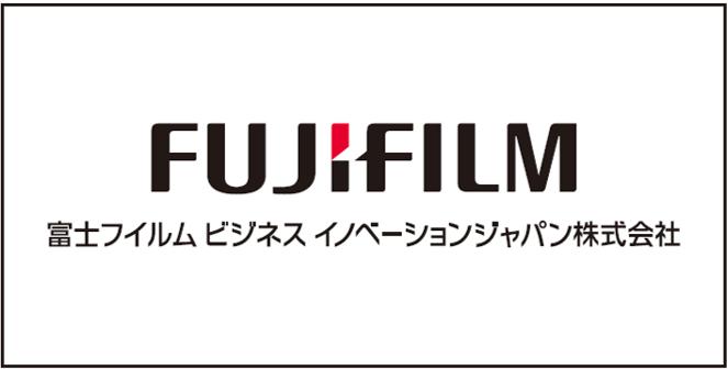 富士フイルムビジネスイノベーションジャパン株式会社
